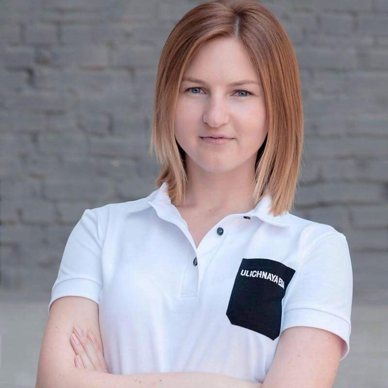 Natalia Larchenko Ulichnaya eda